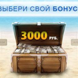 admiral_club_casino_bonuses_for_registration-300x3001