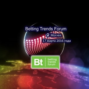 betting-trends-forum-projdyot-v-moscow-300x3001